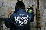090212-hideji-ootsuka-11.jpg