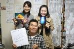 takahashi-02.jpg