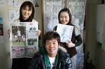 090102-shintarou-01.jpg