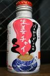 091122-yodaraji-02.jpg
