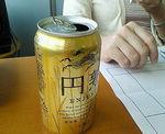 発泡酒 円熟.jpg