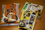 77housou-01.jpg